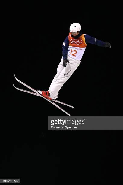Naoya Tabara of Japan competes during the Freestyle Skiing Men's Aerials Qualification on day eight of the PyeongChang 2018 Winter Olympic Games at...