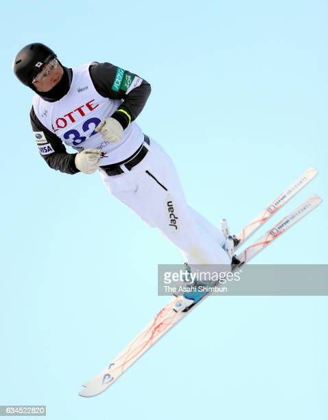 Naoya Tabara of Japan competes in the Men's aerials qualification during day one of the FIS Freestyle Ski World Cup Bokwang at Bokwang Snow Park on...