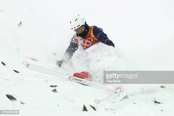 Naoya Tabara of Japan crashes during the Freestyle Skiing Men's Aerials Qualification on day eight of the PyeongChang 2018 Winter Olympic Games at...