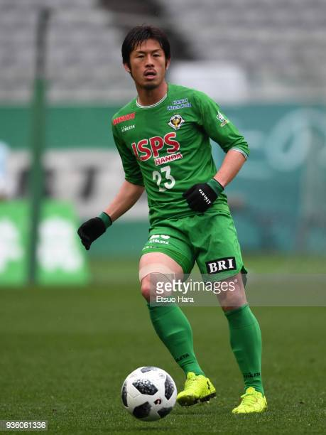 Naoya Tamura of Tokyo Verdy in action during the JLeague J2 match between Tokyo Verdy and Avispa Fukuoka at Ajinomoto Stadium on March 21 2018 in...