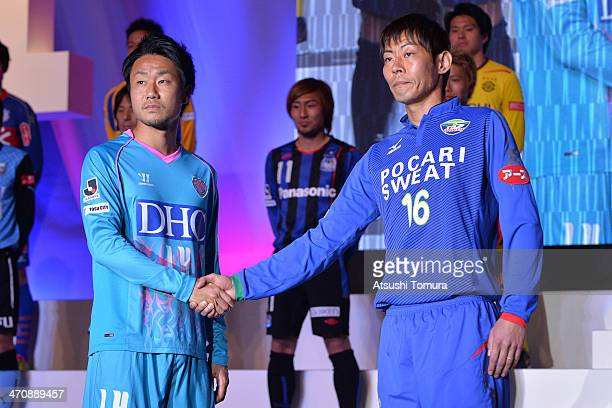 Naoyuki Fujita of Sagan Tosu and Shinji Kobayashi of Tokushima Vortis attend the J.League Kick-off Conference 2014 on February 21, 2014 in Tokyo,...