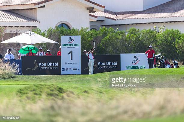 Naoyuki Kataoka of Japan during the fourth round of the 27th Nomura Cup/Asia-Pacific Amateur Golf Team Championship at Yas Links Golf Course on...