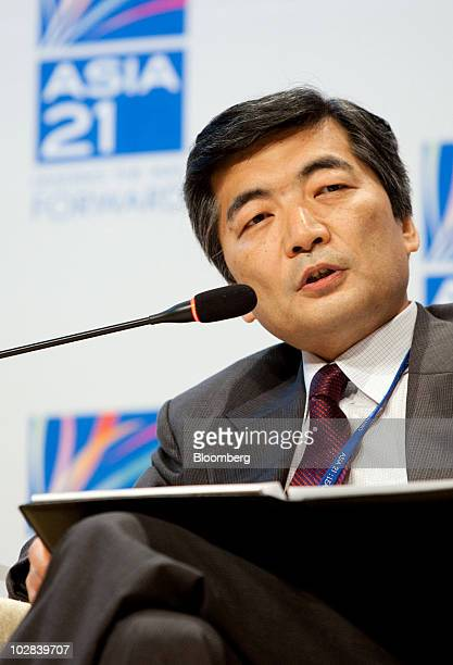 Naoyuki Shinohara, deputy managing director of the International Monetary Fund , speaks at a conference hosted by South Korea's government and the...