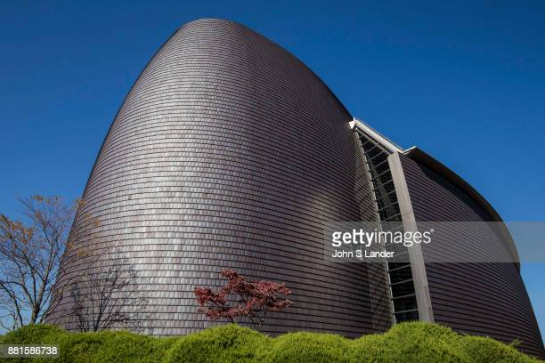 Nara Centennial Hall is a a multiuse space with two auditoriums and a smaller hall that is used for musical performances plays and other events The...