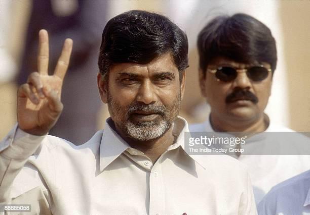 Nara Chandrababu Naidu Chief Minister of Andhra Pradesh showing V for Victory Sign