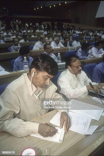 Nara Chandrababu Naidu Chief Minister of Andhra Pradesh sitting in the Assembly