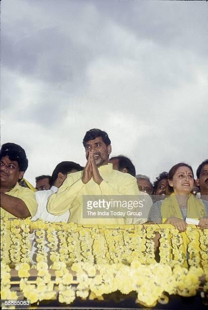 Nara Chandrababu Naidu Chief Minister of Andhra Pradesh with Jayaprada at Party meeting