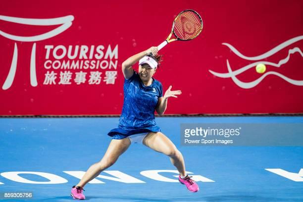 Nara Kurumi of Japan in action during the Prudential Hong Kong Tennis Open 2017 match between Nara Kurumi of Japan and Shuai Zhang of China at...
