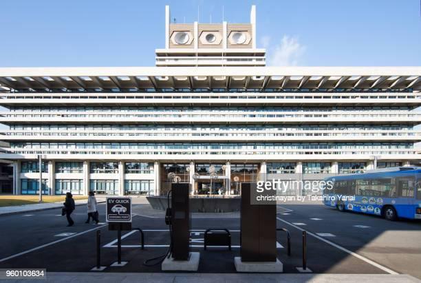 Nara Prefectural Government Office