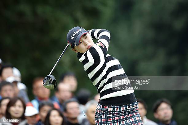 NaRi Lee of South Korea plays a tee shot on the 2nd hole during the final round of the Mitsubishi Electric/Hisako Higuchi Ladies Golf Tournament at...
