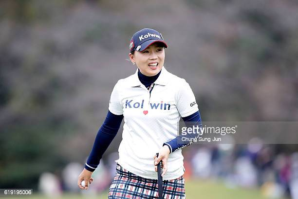 NaRi Lee of South Korea reacts after a putt on the 14th green during the final round of the Mitsubishi Electric/Hisako Higuchi Ladies Golf Tournament...