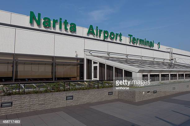narita airport, japan - narita international airport stock photos and pictures