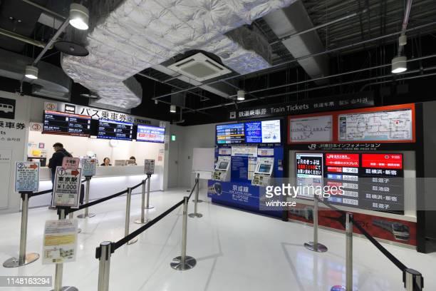 日本の成田国際空港 - chiba bus ストックフォトと画像