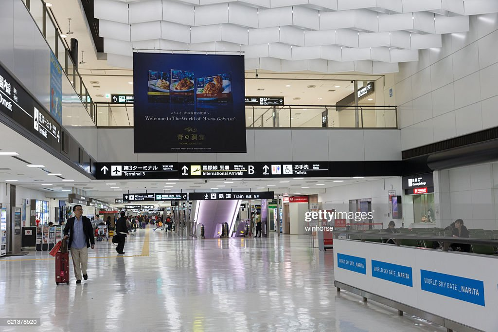 Narita International Airport in Japan : Stock Photo
