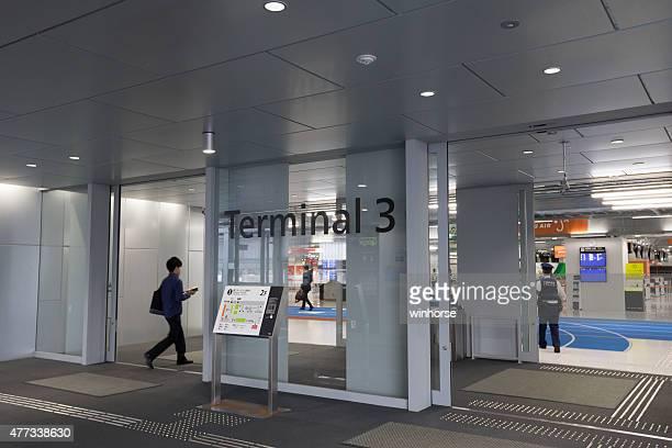 narita international airport terminal 3 - narita international airport stock photos and pictures
