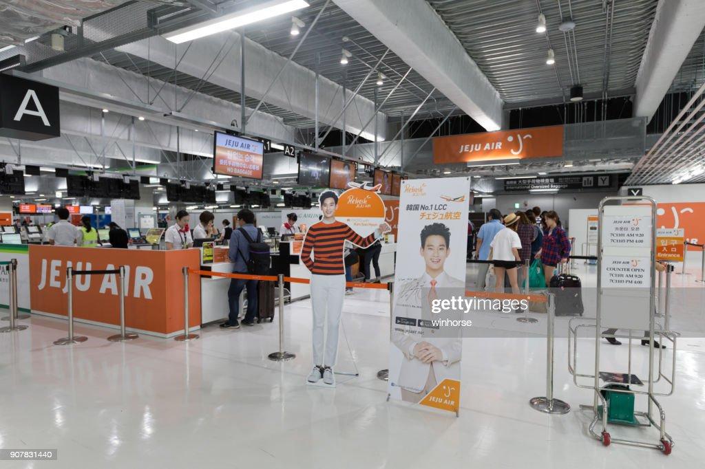 Narita International Airport Terminal 3 : Stock Photo