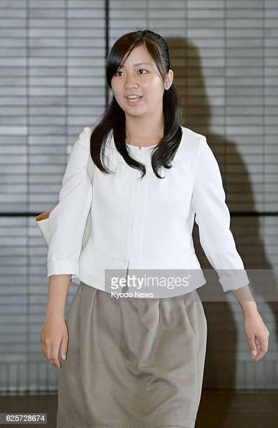 Narita Japan Princess Kako a granddaughter of Emperor Akihito arrives at Narita airport near Tokyo on Sept 4 returning from a monthlong homestay in...