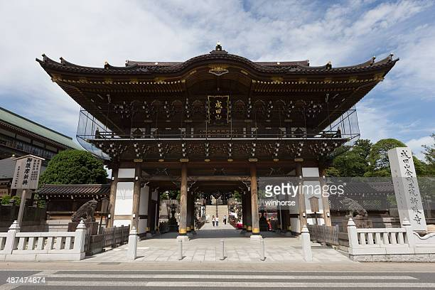 narita-san shinsho-ji in japan - narita stock photos and pictures