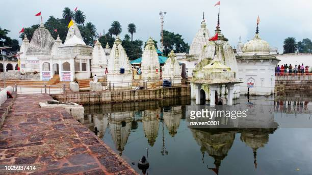 narmada temple in amarkantak, madhya pradesh, india - madhya pradesh stock pictures, royalty-free photos & images