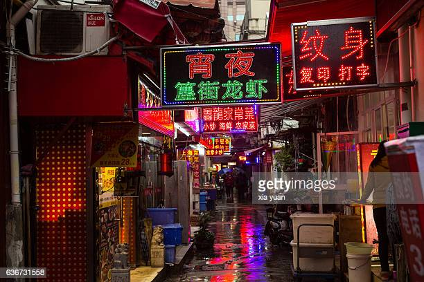 Narrow Alley With Neon Signs,Shanghai