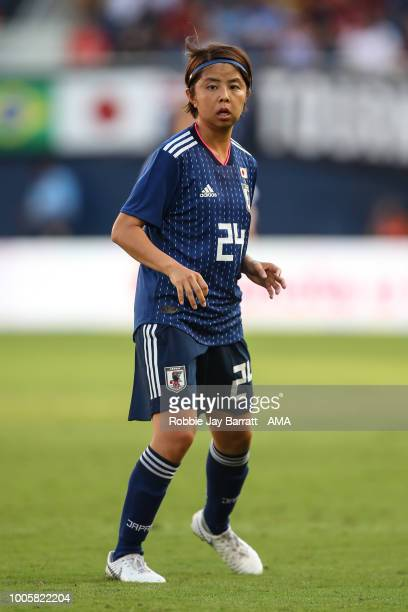 Narumi Miura of Japan during the 2018 Tournament Of Nations women's match between Japan v United States of America at Children's Mercy Park on July...