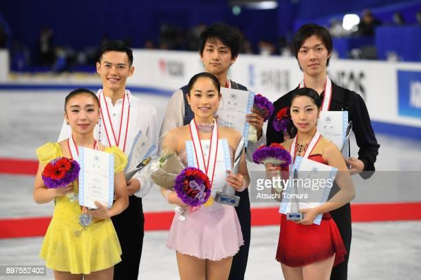 Narumi Takahashi and Ryo Shibata Miu Suzaki and Ryuichi Kihara Riku Miura and Shoya Ichihashi of Japan pose with their medals after medal ceremony...