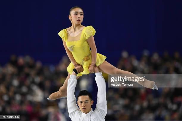 Narumi Takahashi and Ryo Shibata of Japan compete in the pair free skating during day three of the 86th All Japan Figure Skating Championships at the...