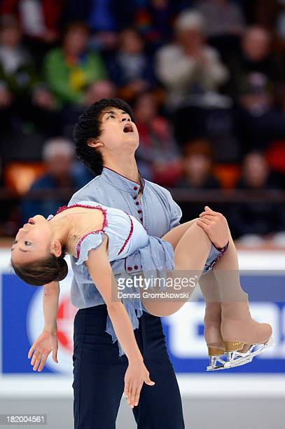 Narumi Takahashi and Ryuichi Kihara of Japan compete in the Pair's Free Skating competition during day two of the ISU Nebelhorn Trophy at...