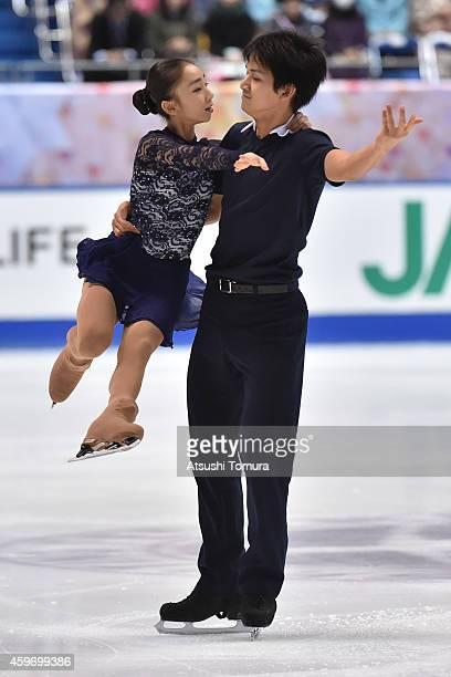 Narumi Takahashi and Ryuichi Kihara of Japan compete in the Pairs Free Skating during day two of ISU Grand Prix of Figure Skating 2014/2015 NHK...