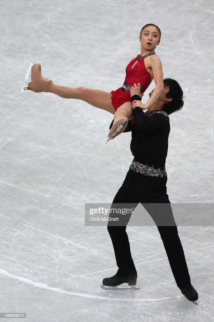 Narumi Takahashi and Ryuichi Kihara of Japan compete in the Pairs Short Program during ISU World Figure Skating Championships at Saitama Super Arena on March 26, 2014 in Saitama, Japan.
