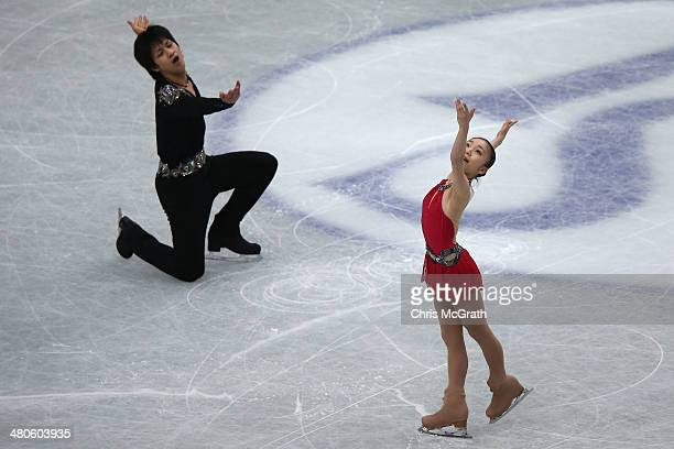 Narumi Takahashi and Ryuichi Kihara of Japan compete in the Pairs Short Program during ISU World Figure Skating Championships at Saitama Super Arena...
