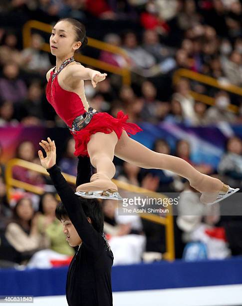 Narumi Takahashi and Ryuichi Kihara of Japan compete in the Pairs Short Program during the ISU World Figure Skating Championships at Saitama Super...