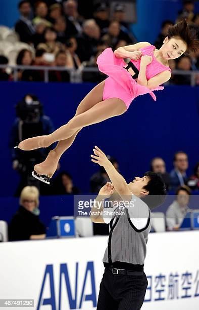 Narumi Takahashi and Ryuichi Kihara of Japan perform during the Ice DancingPairs Short Program on day one of the ISU World Figure Skating...