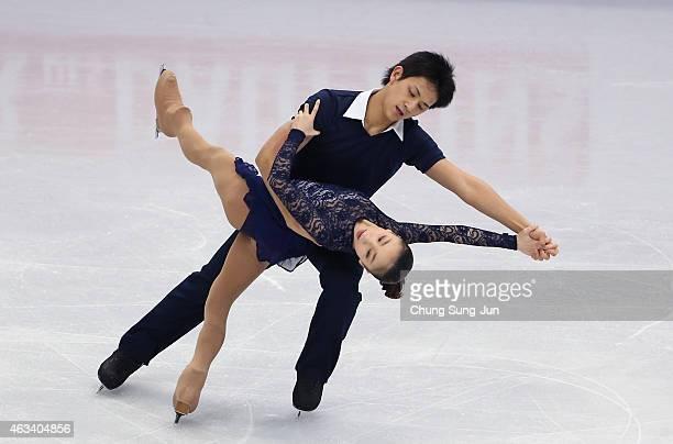 Narumi Takahashi and Ryuichi Kihara of Japan perform during the Pairs Free Skating on day three of the ISU Four Continents Figure Skating...