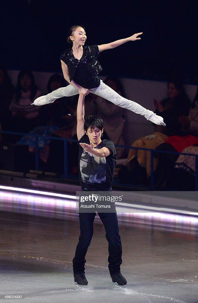 Narumi Takahashi and Ryuichi Kihara of Japan perform their routine in the Gala exhibition during All Japan Figure Skating Championships at Saitama Super Arena on December 24, 2013 in Saitama, Japan.