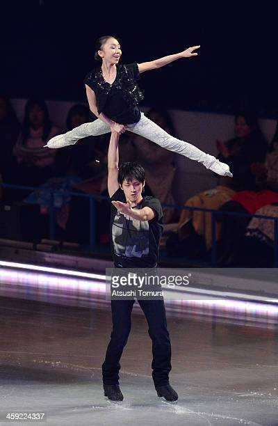 Narumi Takahashi and Ryuichi Kihara of Japan perform their routine in the Gala exhibition during All Japan Figure Skating Championships at Saitama...
