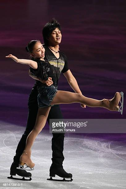 Narumi Takahashi and Ryuichi Kihara of Japan perform their routine in the exhibition during ISU World Figure Skating Championships at Saitama Super...