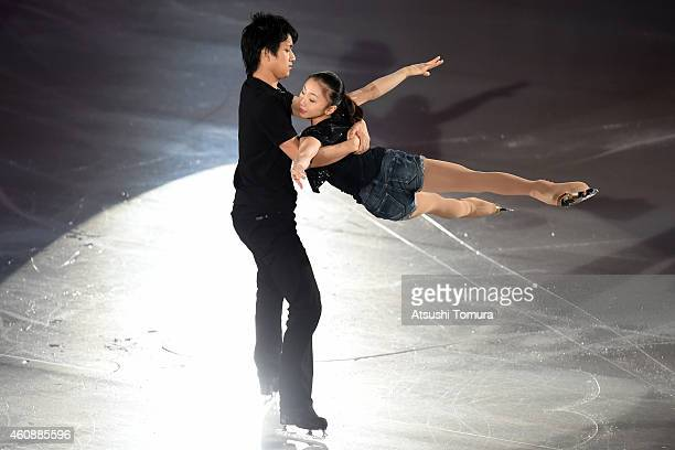 Narumi Takahashi and Ryuichi Kihara of Japan perform their routine during the All Japan Medalist On Ice at the Big Hat on December 29 2014 in Nagano...