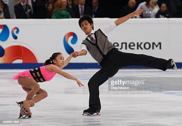 Narumi Takahashi and Ryuichi Kihara of Japan skate in the Pairs Free Skating programm during ISU Rostelecom Cup of Figure Skating 2014 on November 14...
