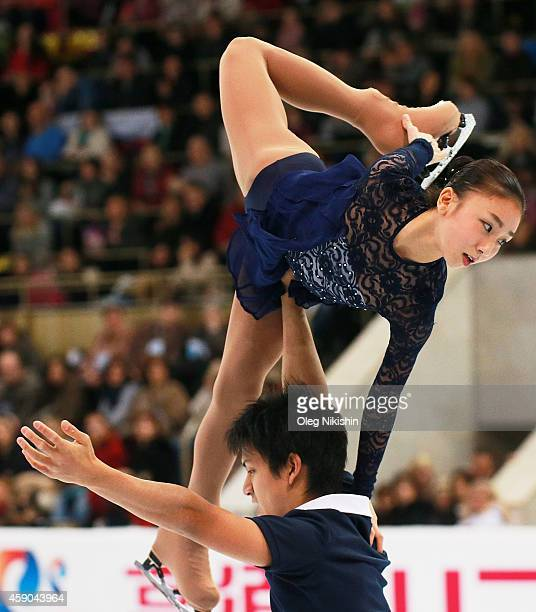 Narumi Takahashi and Ryuichi Kihara of Japan skate in the Pairs Free Skate during the ISU Rostelecom Cup of Figure Skating 2014 on November 15 2014...
