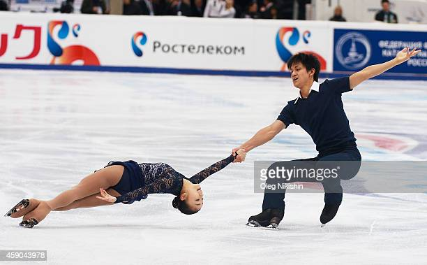 Narumi Takahashi and Ryuichi Kihara of Japan skate in the Pairs Free Skate during the ISU Rostelecom Cup of Figure Skating 2014 on November 15 2014...