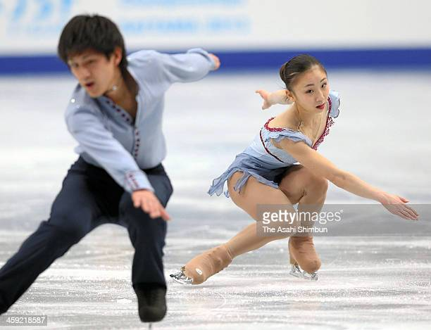 Narumi Takahashi and Ryuichi Kihara perform in the pair during the 82nd All Japan Figure Skating Championships at Saitama Super Arena on December 23...