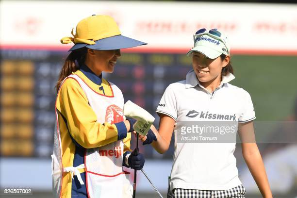 Narumi Yamada of Japan greets during the second round of the meiji Cup 2017 at the Sapporo Kokusai Country Club Shimamatsu Course on August 5 2017 in...
