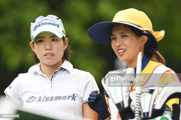 Narumi Yamada of Japan looks on during the second round of the meiji Cup 2017 at the Sapporo Kokusai Country Club Shimamatsu Course on August 5 2017...