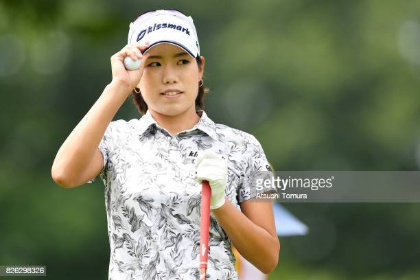 Narumi Yamada of Japan reacts during the first round of the meiji Cup 2017 at the Sapporo Kokusai Country Club Shimamatsu Course on August 4 2017 in...