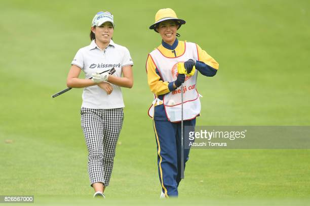 Narumi Yamada of Japan smiles during the second round of the meiji Cup 2017 at the Sapporo Kokusai Country Club Shimamatsu Course on August 5 2017 in...