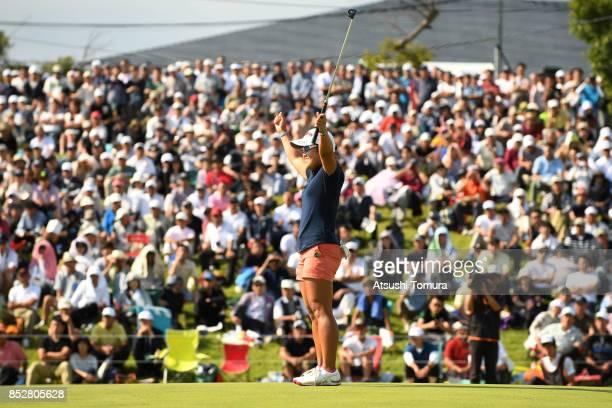 Nasa Hataoka of Japan celebrates after winning the Miyagi TV Cup Dunlop Ladies Open 2017 at the Rifu Golf Club on September 24 2017 in Rifu Miyagi...