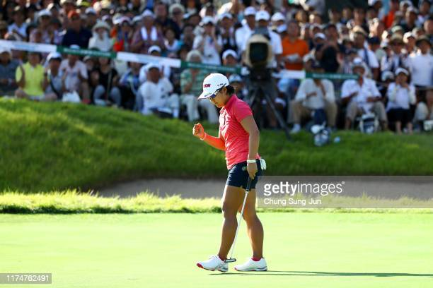 Nasa Hataoka of Japan celebrates holing the winning putt on the 18th green during the final round of the 52nd LPGA Championship Konica Minolta Cup at...
