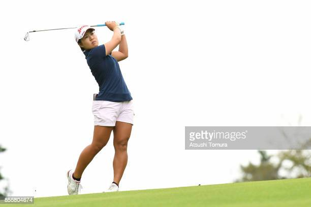 Nasa Hataoka of Japan hits her second shot on the 2nd hole during the third round of Japan Women's Open 2017 at the Abiko Golf Club on September 30...