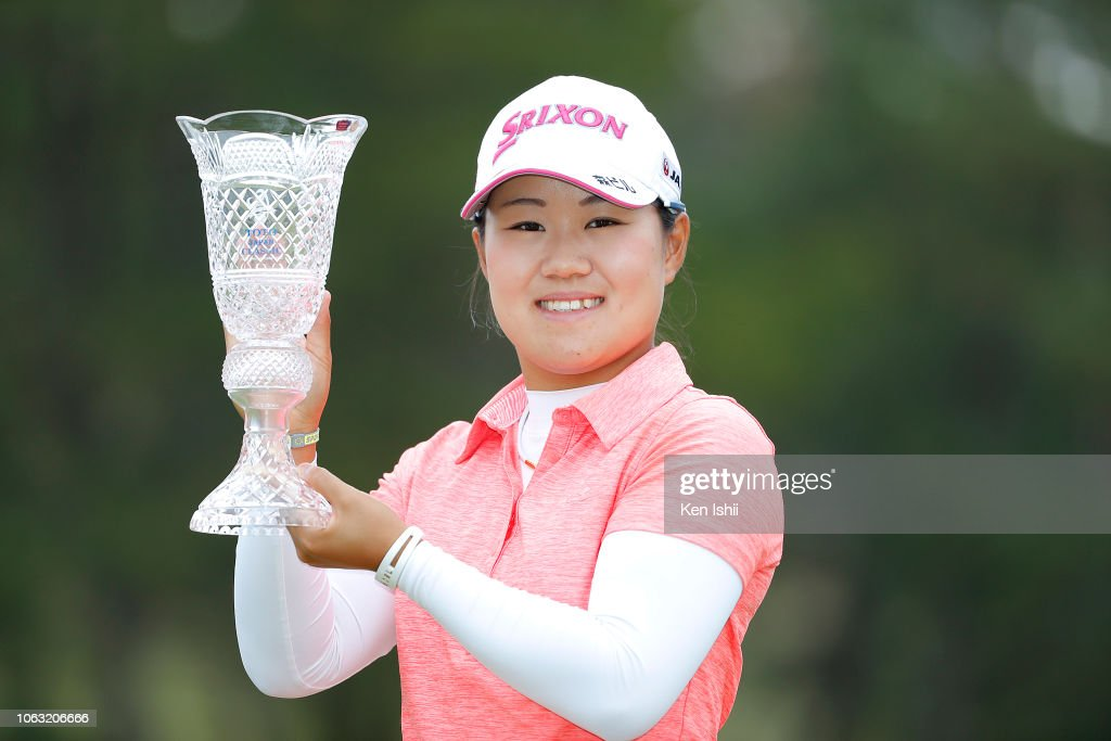 TOTO Japan Classic - Final Round : News Photo